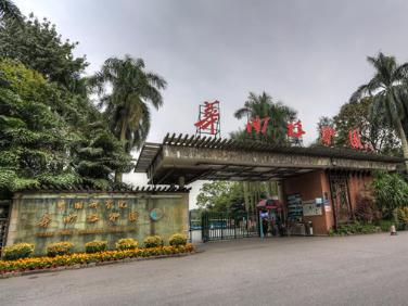 27号华南植物园汉服出行