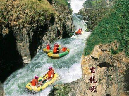 8月13日清远古龙峡全程漂流、游船小北江