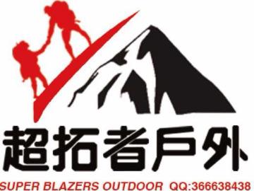 3月5号南山爬山野炊攀岩速降活动