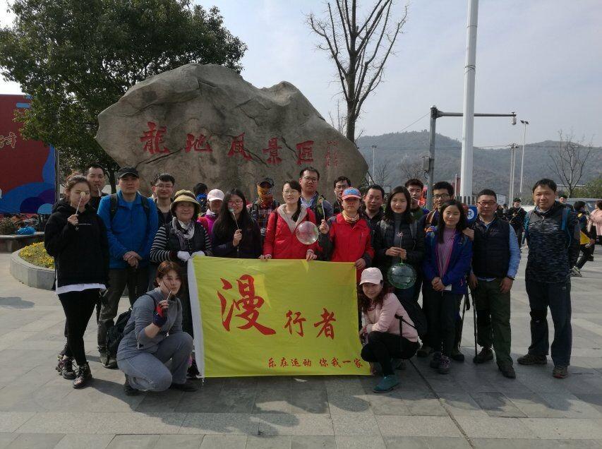 4.8-4.16云南9天徒步+游玩