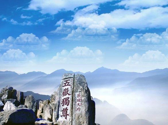 10月5-7号野线登东岳泰山日落日出云海