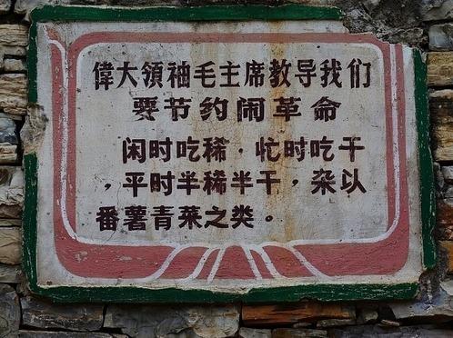 4月2日周日蓟县砂岩峰林九山顶一日往返
