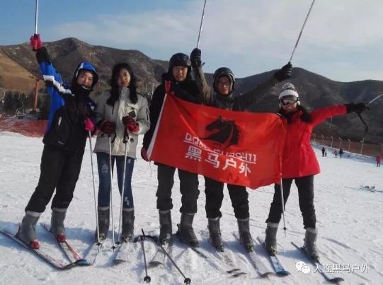 滑雪温泉活动召集