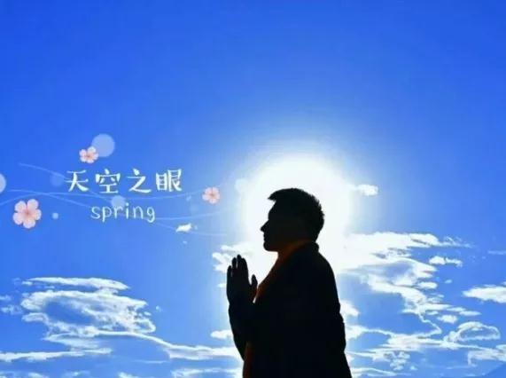 周日 甘堡藏寨 天空之眼 徒步休闲1日游