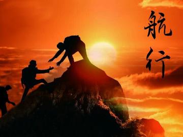 6.23—航行大岭山/莲花山徒步