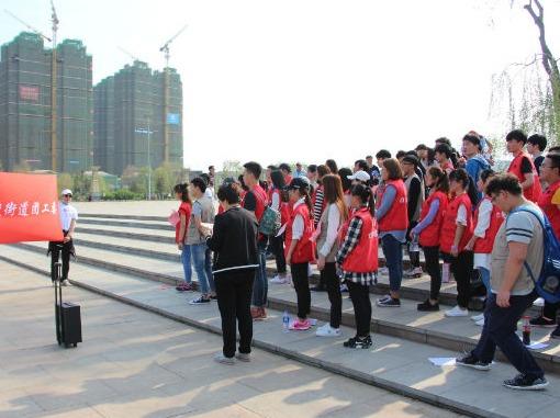 周六江滨公园健步行(参加活动请加群)