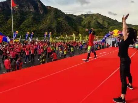 2018首届京津冀冬季户外运动节