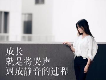 8.19深业上城时尚街拍摄影活动