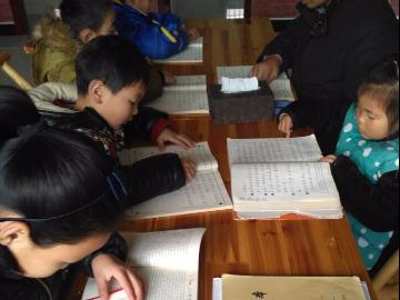 尚雅书斋经典诵读公益读书会活动
