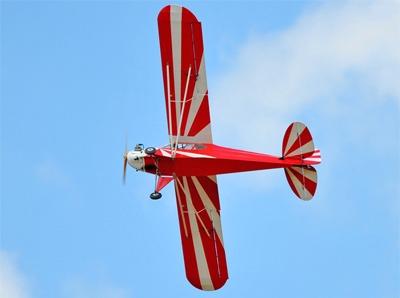 怀化贵州航空模型飞行交流
