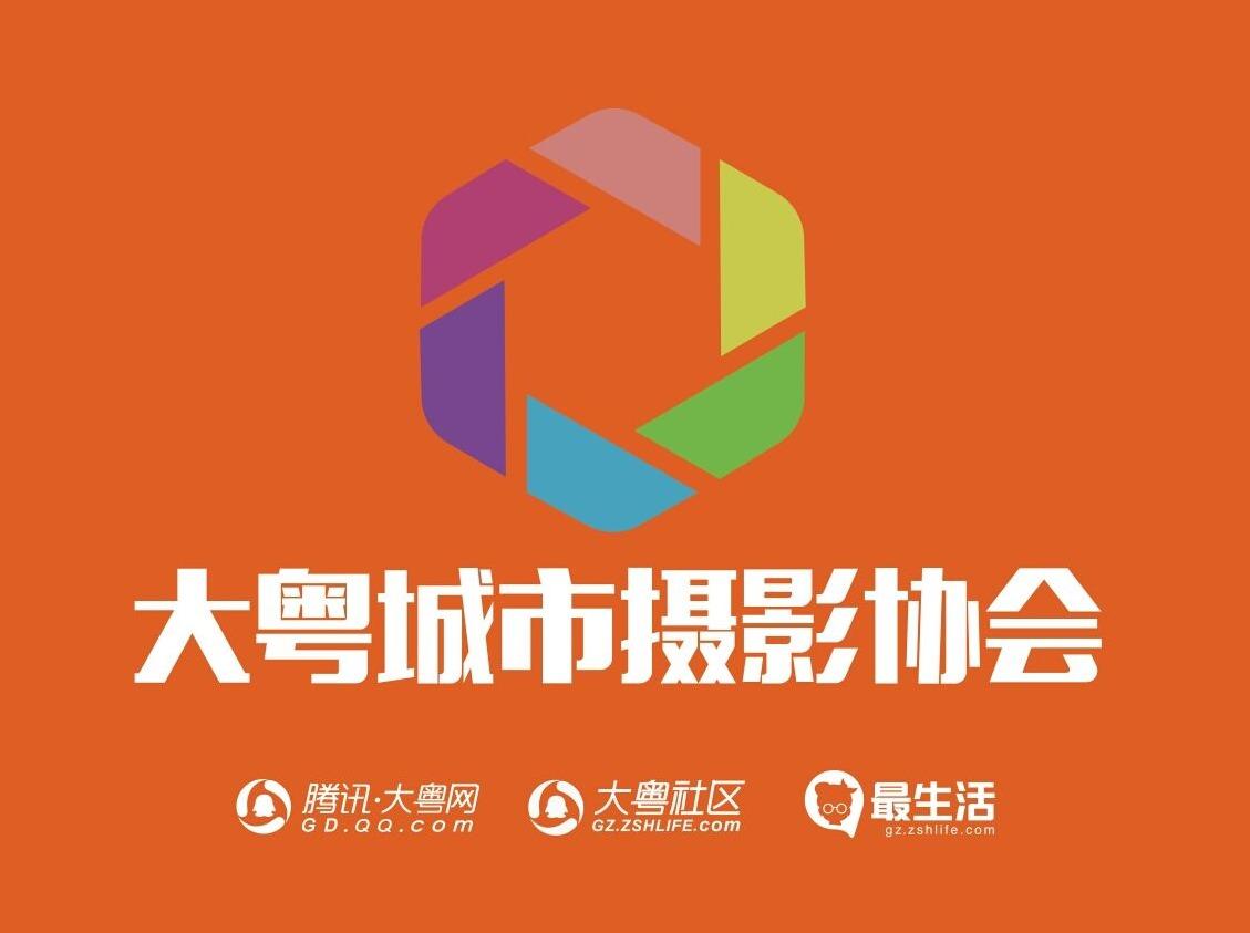 """大粤城市摄影协会""""再遇中国风""""人像活动"""
