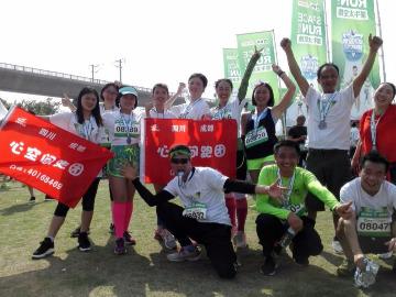 心空间跑团:全民健身日活动