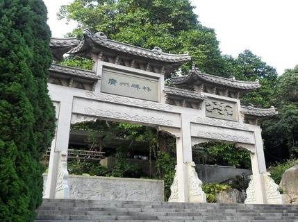 2月14号 情人节 邂逅广州户外活动