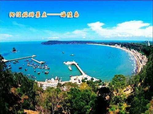 相约五一中国最美海岛,阳江海陵岛两天游