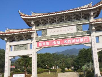 (免费)8月25日约游天竺山