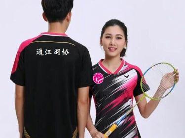 通江羽协第二届羽毛球混合团体赛