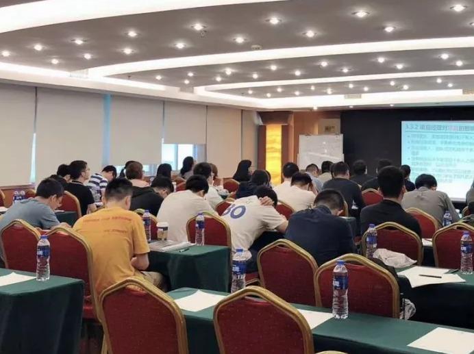 广州项目经理聚会,分享经验
