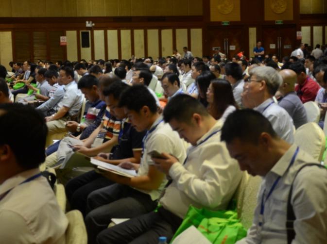 第2届广州新能源汽车核心技术创新研讨会