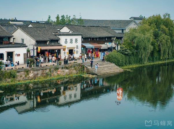 5A景区杭州西溪湿地和塘栖古镇一天休闲游
