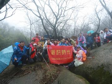 3月18杏梅尖+龙门飞瀑