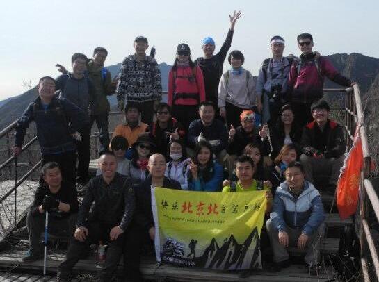 11月17昌平虎峪-九仙庙反穿徒步一日旅
