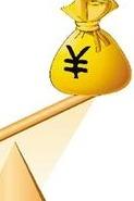 股票讲座交流会