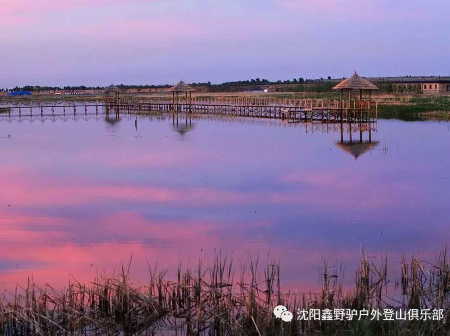 8月25-26日第七淡水湖查干湖两日游