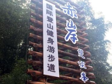 松瀑山游玩