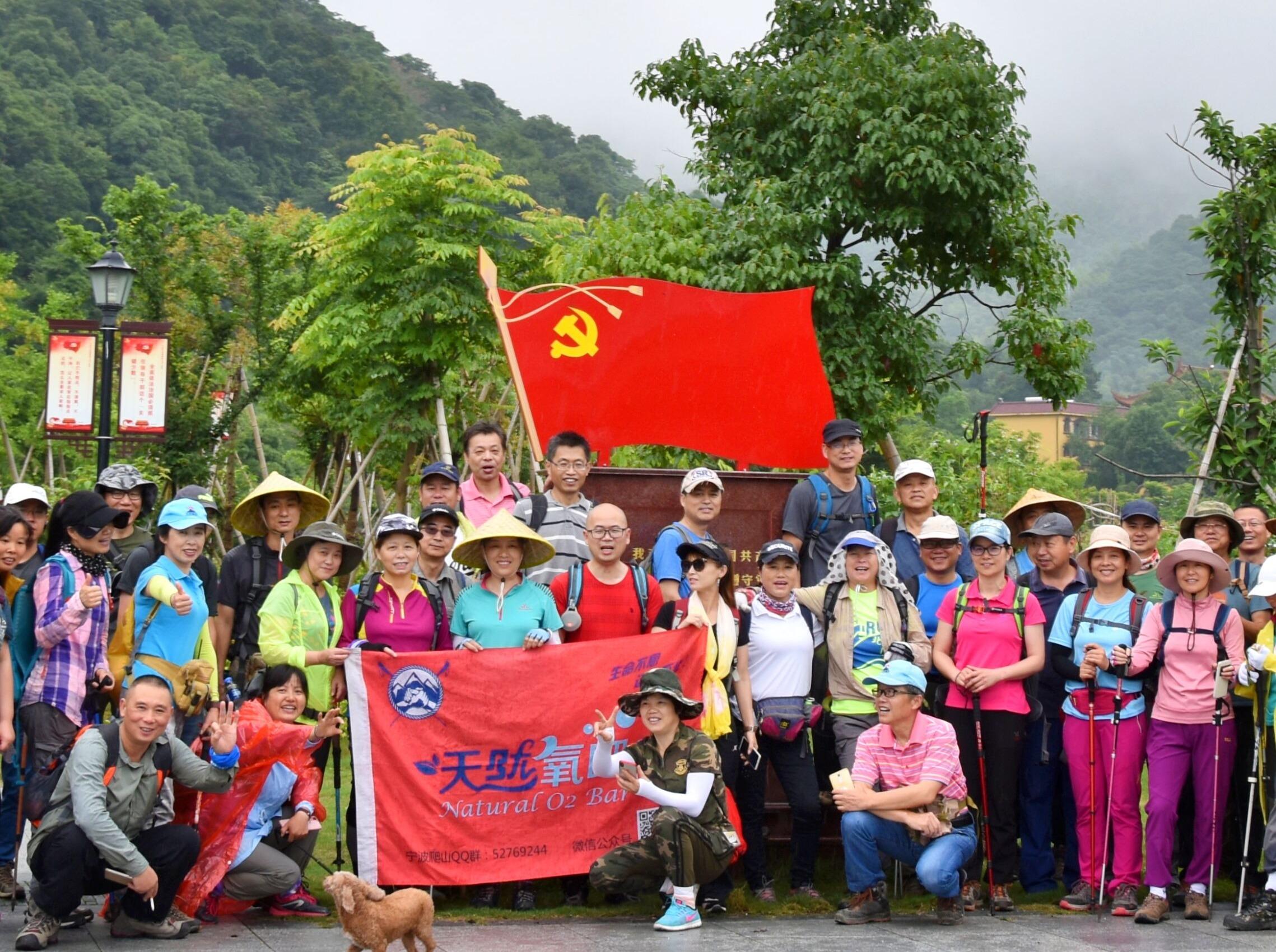 10月13日 登顶浙中第一高峰—东白山