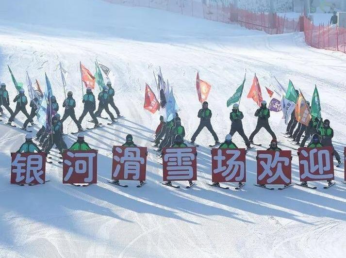 11月16-18日崇礼银河滑雪特惠!