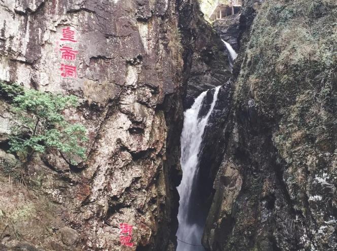 探秘皇帝洞大峡谷 走玻璃天桥一日游