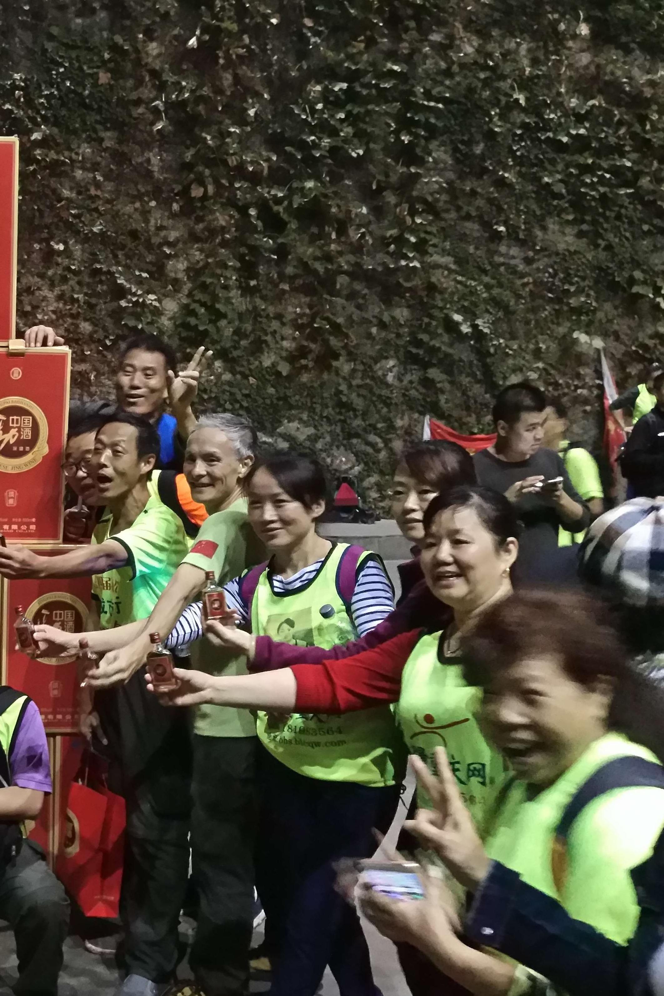 2017.02.03城市徒步—九滨南滨隔江行-上