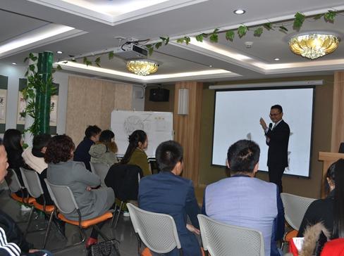公众演说与沟通技巧免费公益课程