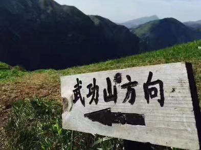 武功山~发云界~绝望坡