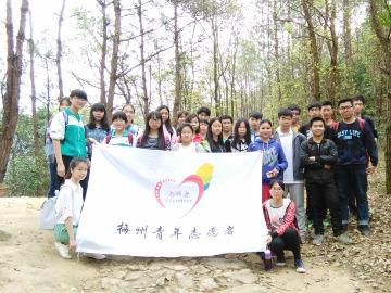 7.22正能量网梅州高观音环保活动