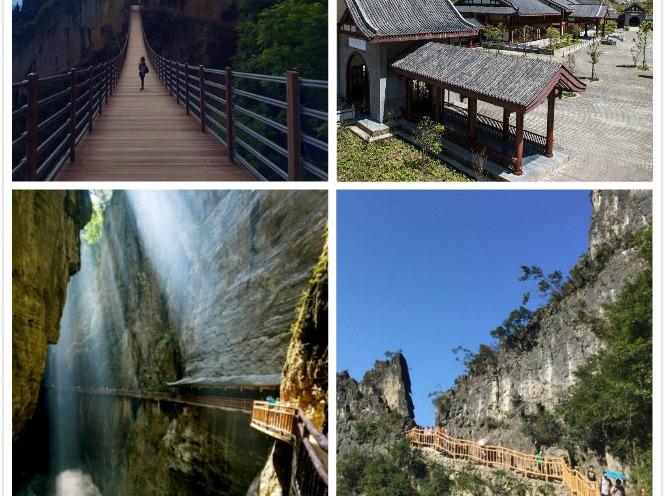 """""""涪陵大裂谷和林下花园""""旅游"""