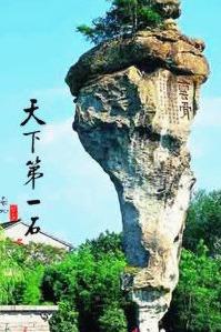 初八到十一普陀祈福、绍兴安昌古镇、柯岩、西塘、苏州