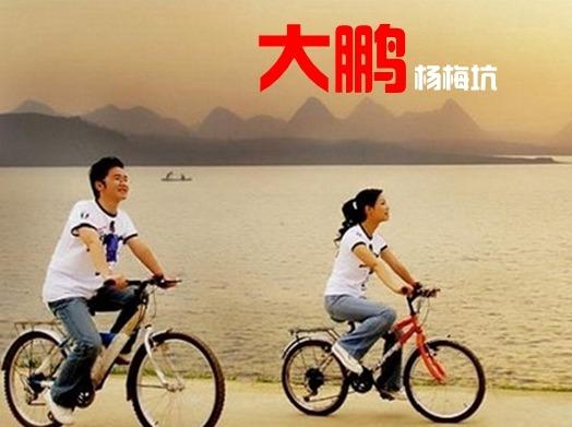 每周末:大鹏古城、野炊、杨梅坑单车