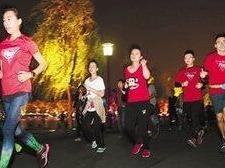 为健康负责,我们一起夜跑吧
