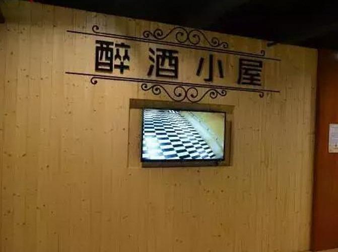 8月26日漫步佛山九江吴家大院一天游