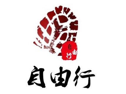 4月30号金鸡湖烧烤露营活动走起...