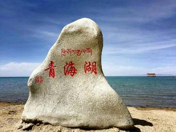 大美青海湖8日行