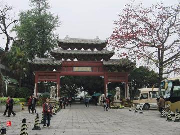 金秋九月惠州西湖游