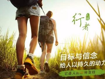 盈江县政府夜跑
