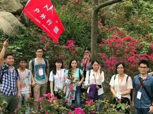 11月18日火炉山凤凰山徒步之旅