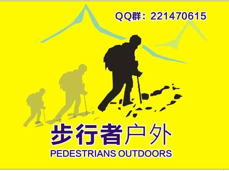2月19日【西山徒步赏梅】邀你同路!