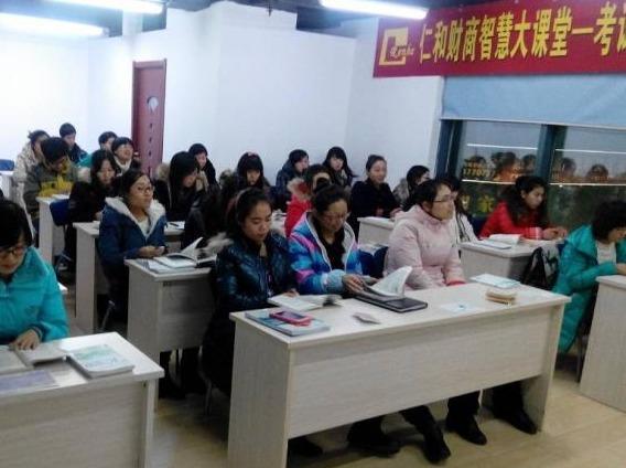 绍兴零基础会计入门课程免费体验学习