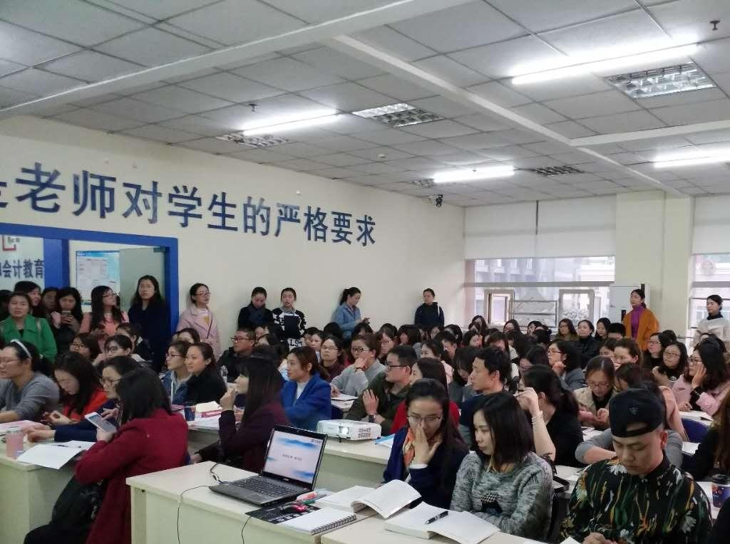宁波零基础会计初级会计基础免费体验课