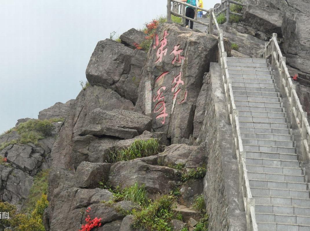 10月1日银瓶山登山徒步交友