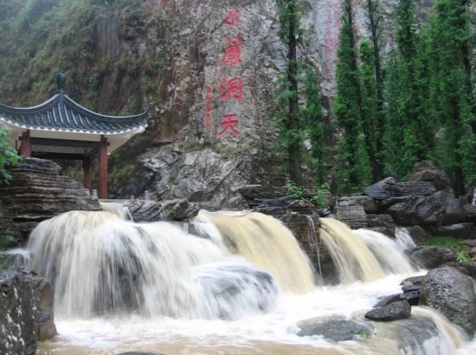 11.04周日水濂山森林公园登山徒步交友
